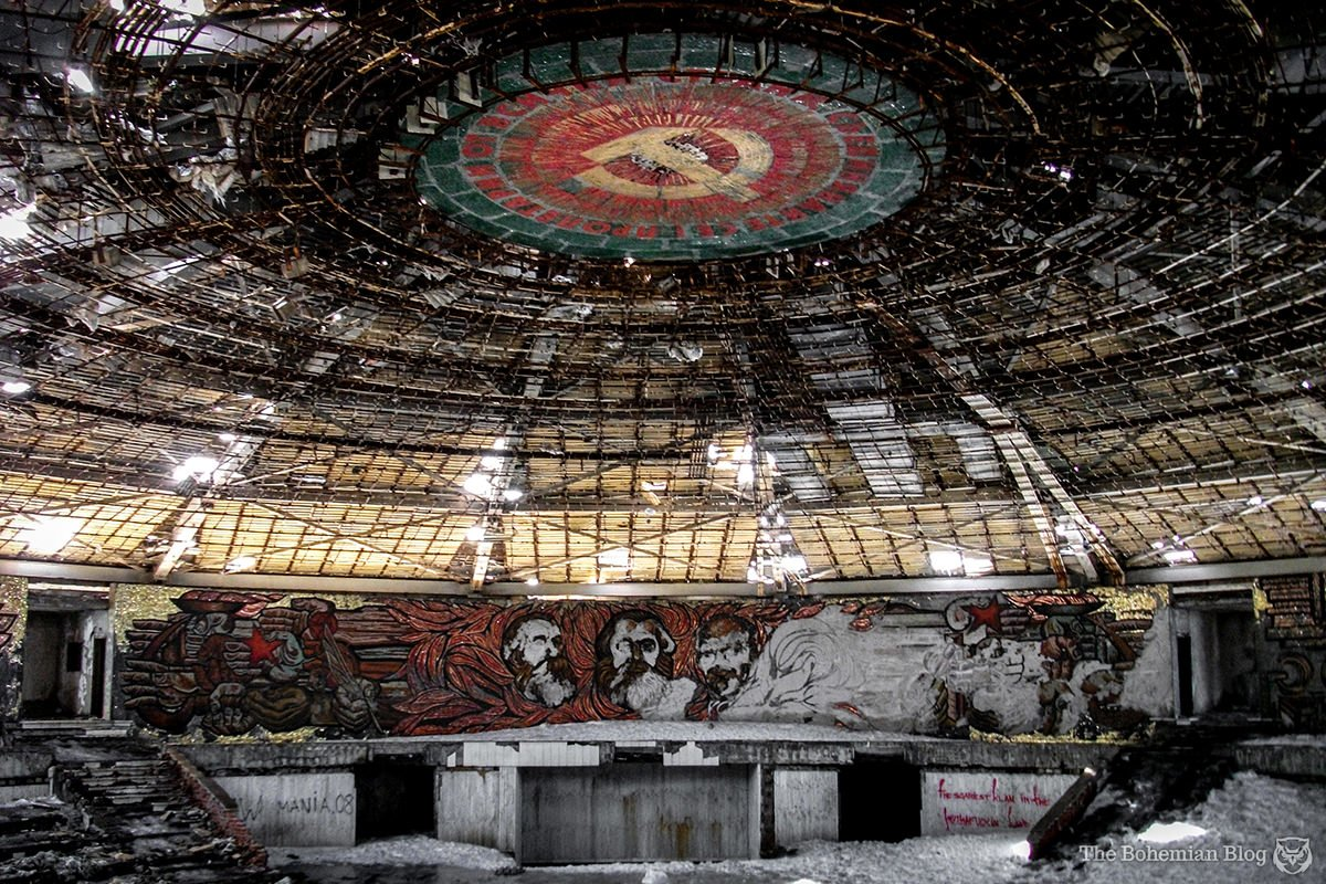 House of the Bulgarian Communist Party - Abandoned Places