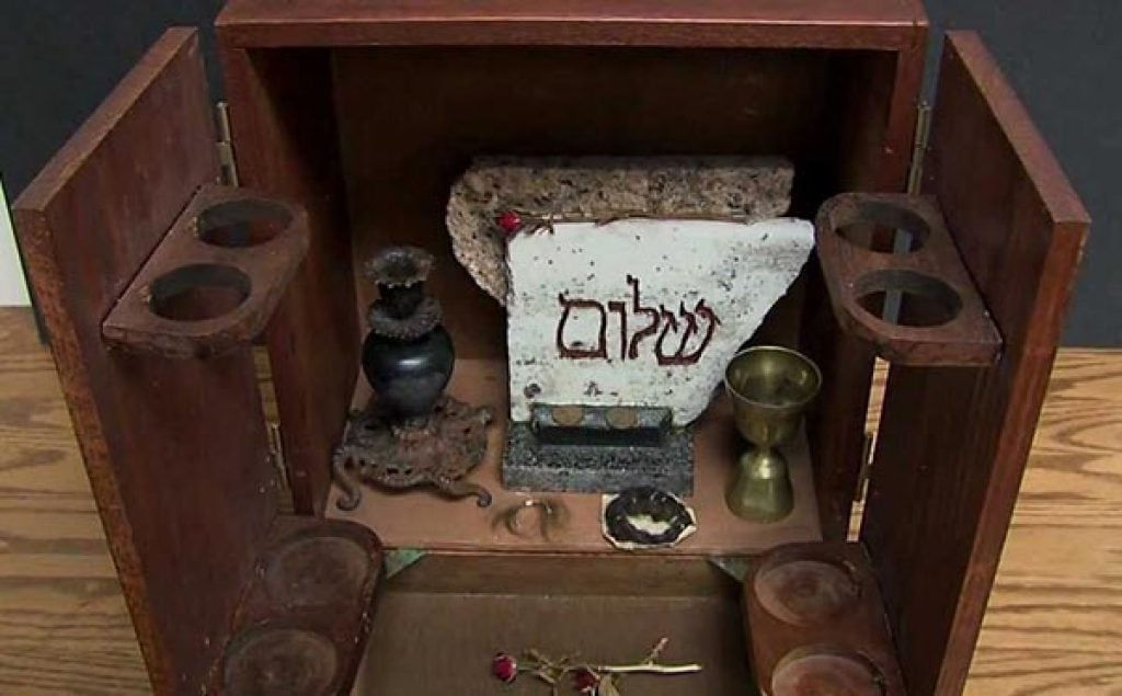 The Dibbuk Box