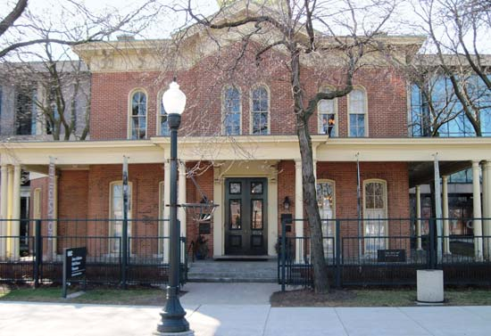 Jane Addams Hull House