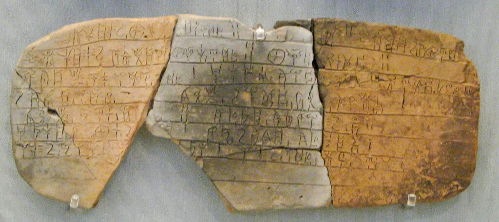 Minoan Tablets