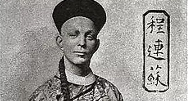 Chung Ling Soo Was Shot While On Stage