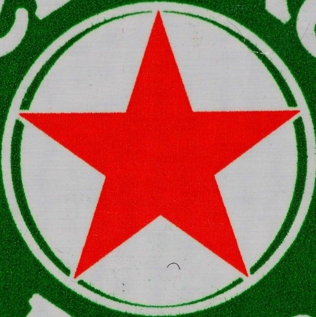 The Heineken Star