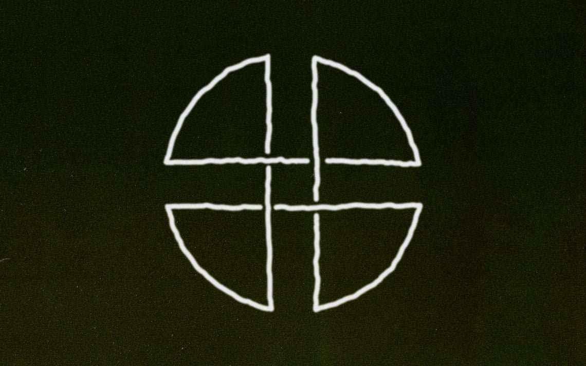 Celtic Sheild Knot